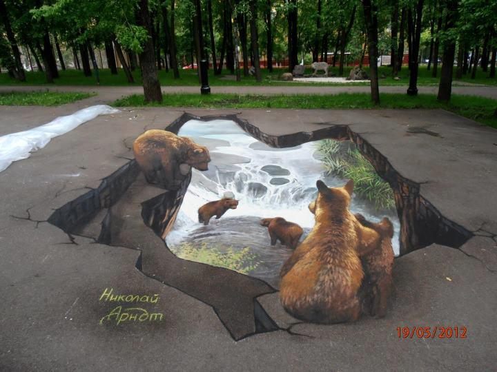 Amazing Sidewalk Art by Arndt Nikolai