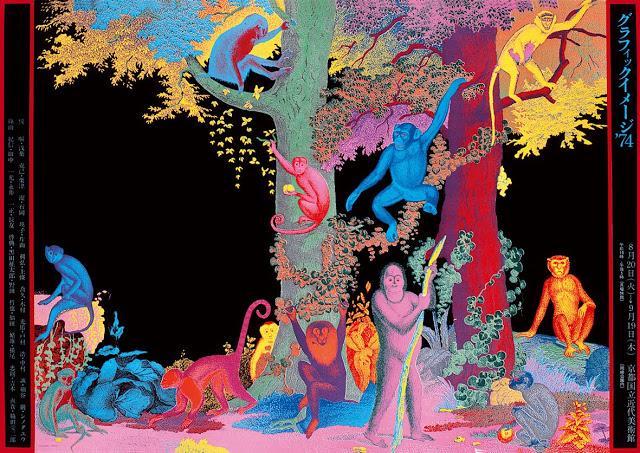 Tadanori-Yokoo-psychedelic-art-japan-forest