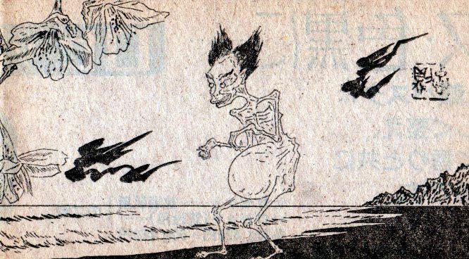 Tadanori-Yokoo-psychedelic-art-japan-genka_16_large
