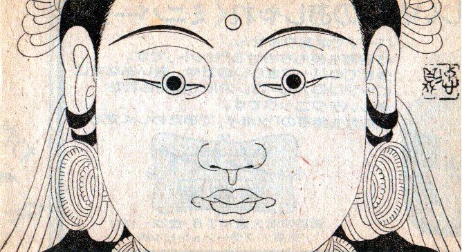 Tadanori-Yokoo-psychedelic-art-japan-genka_18_large