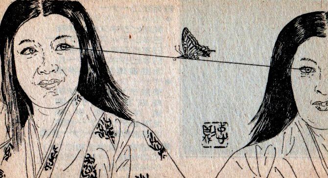 Tadanori-Yokoo-psychedelic-art-japan-genka_24_large