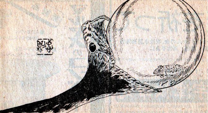 Tadanori-Yokoo-psychedelic-art-japan-genka_25_large