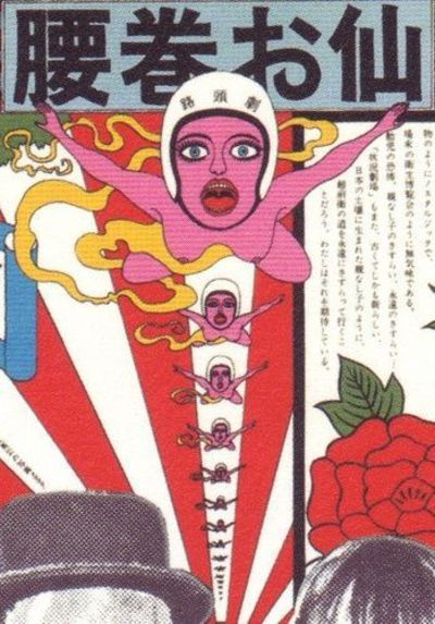 Tadanori-Yokoo-psychedelic-art-japan-poster-skydive