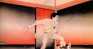 Tadanori Yokoo, Psychedelic Japanese Art Compilation (Photo Gallery, Video) | Third Monk image 3