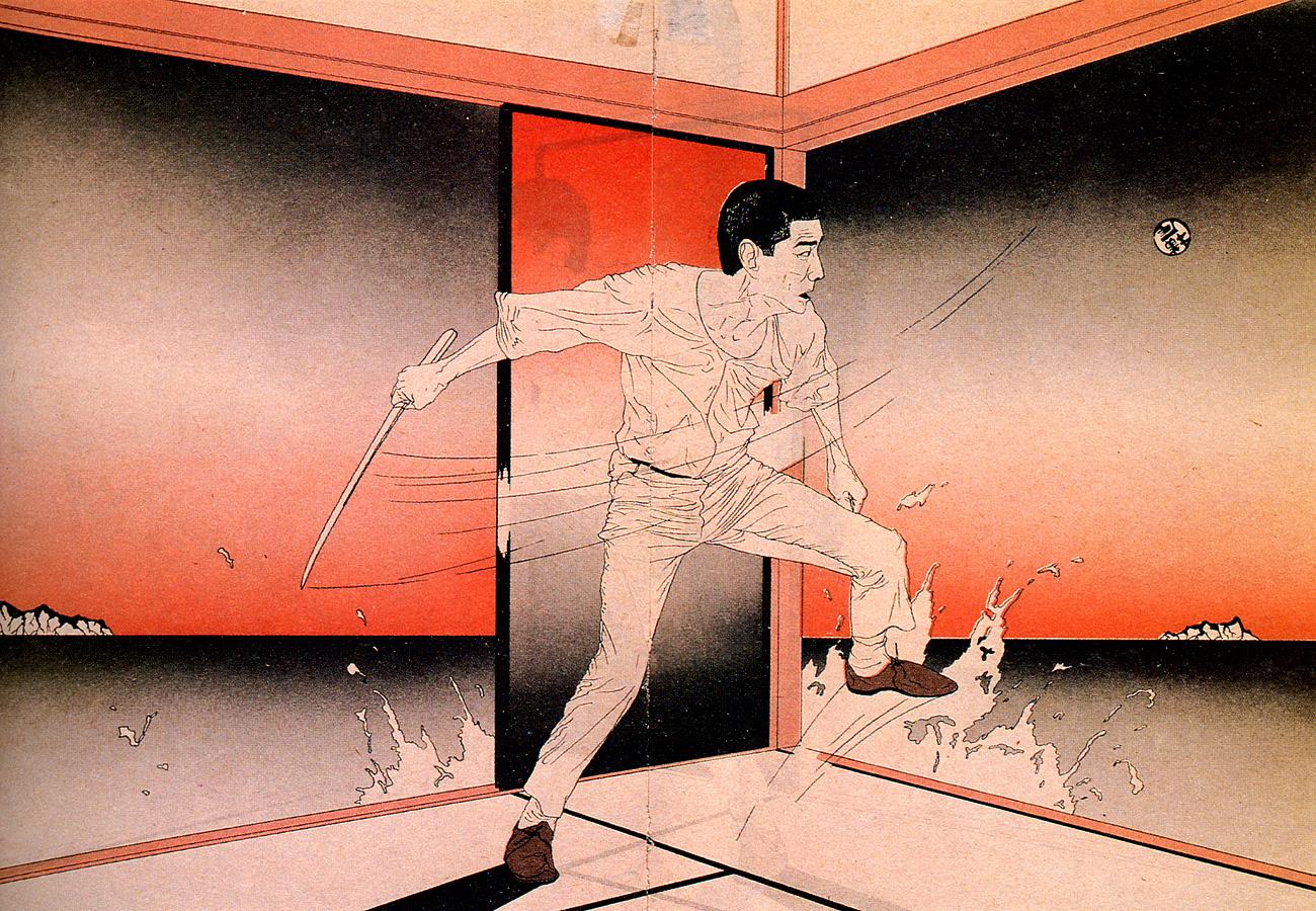 Tadanori-Yokoo-psychedelic-art-japan-sword