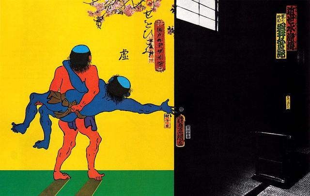 Tadanori-Yokoo-psychedelic-art-japan22