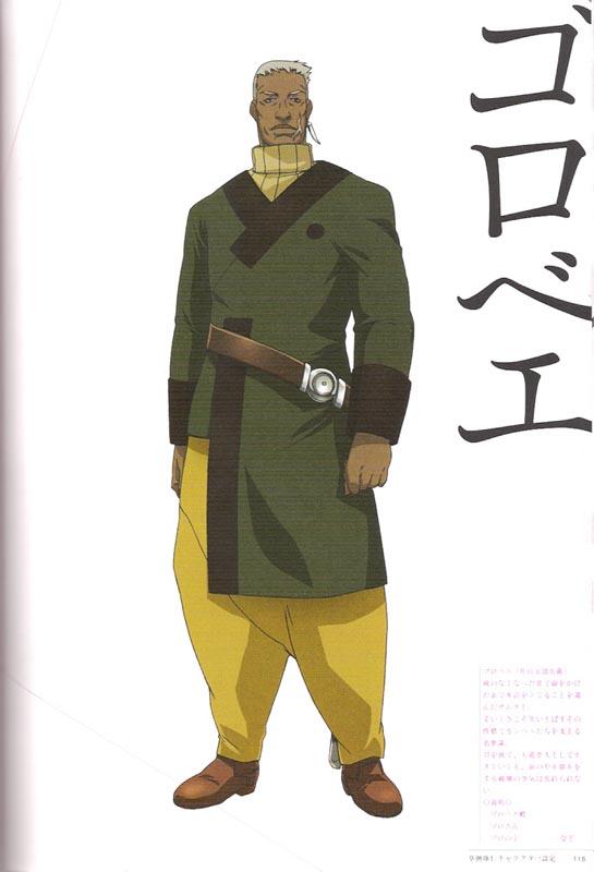 Samurai 7 Gorobei