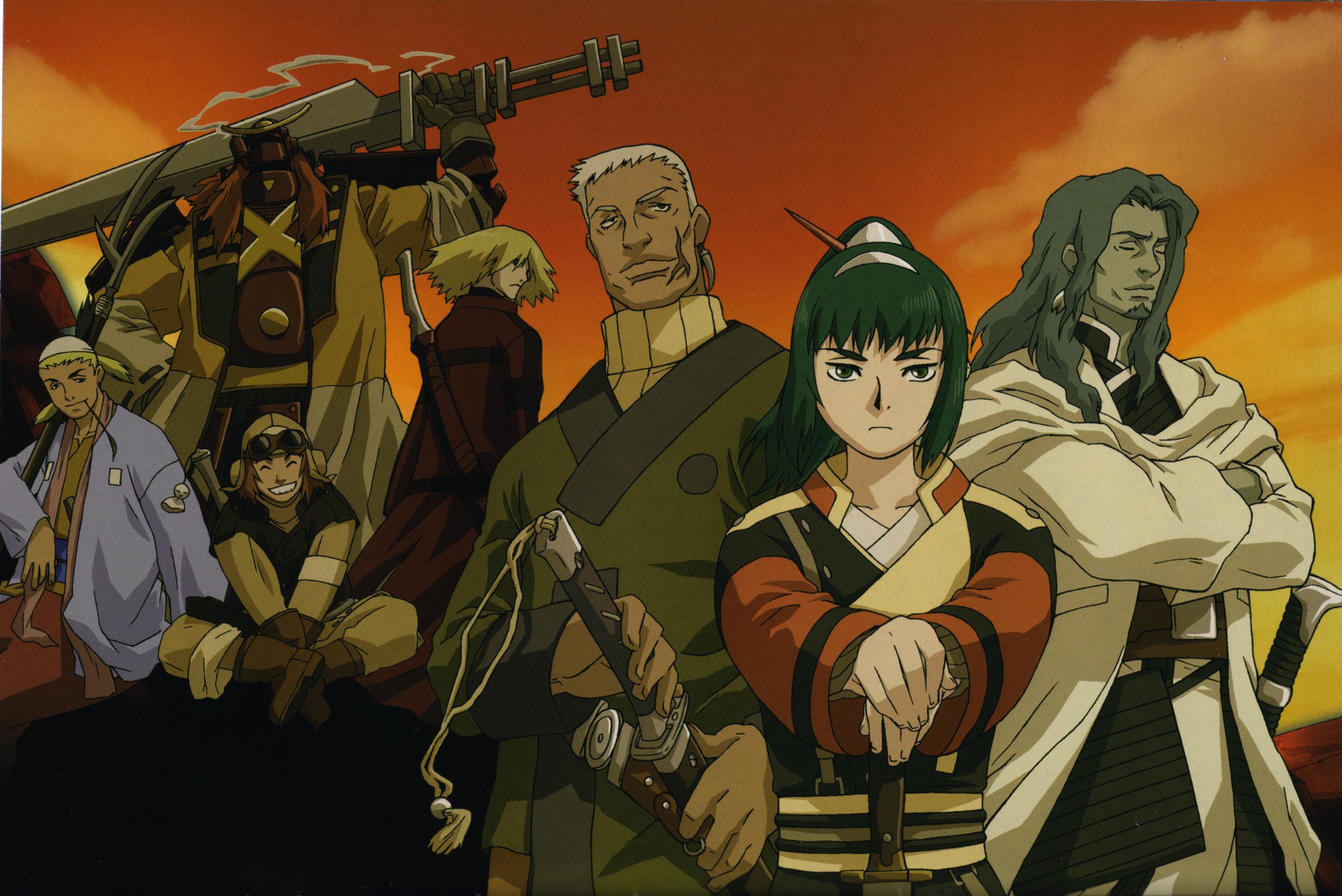 The 7 Samurai