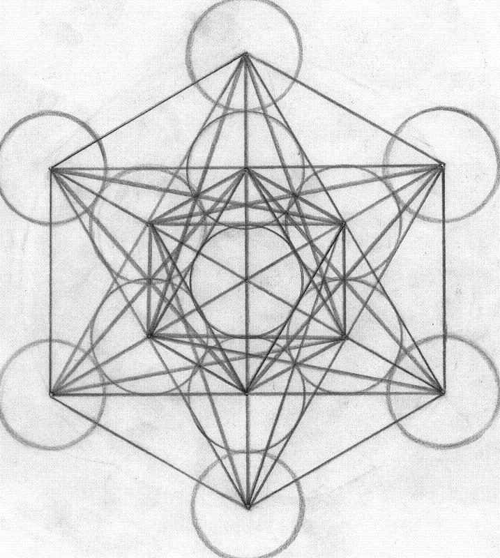 sonic-geometry-1