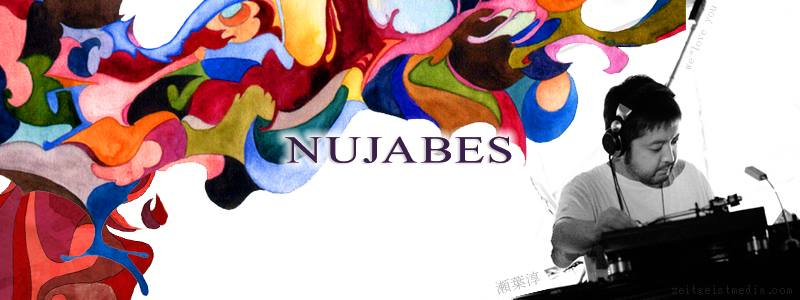 Nujabes - Remembering The Master of Jazzy Hip Hop (Video) | Third Monk