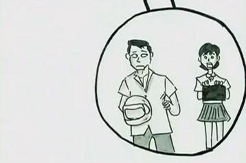 The Pendulum of Life (Furiko), Animation by Japanese Artist Tekken   Third Monk