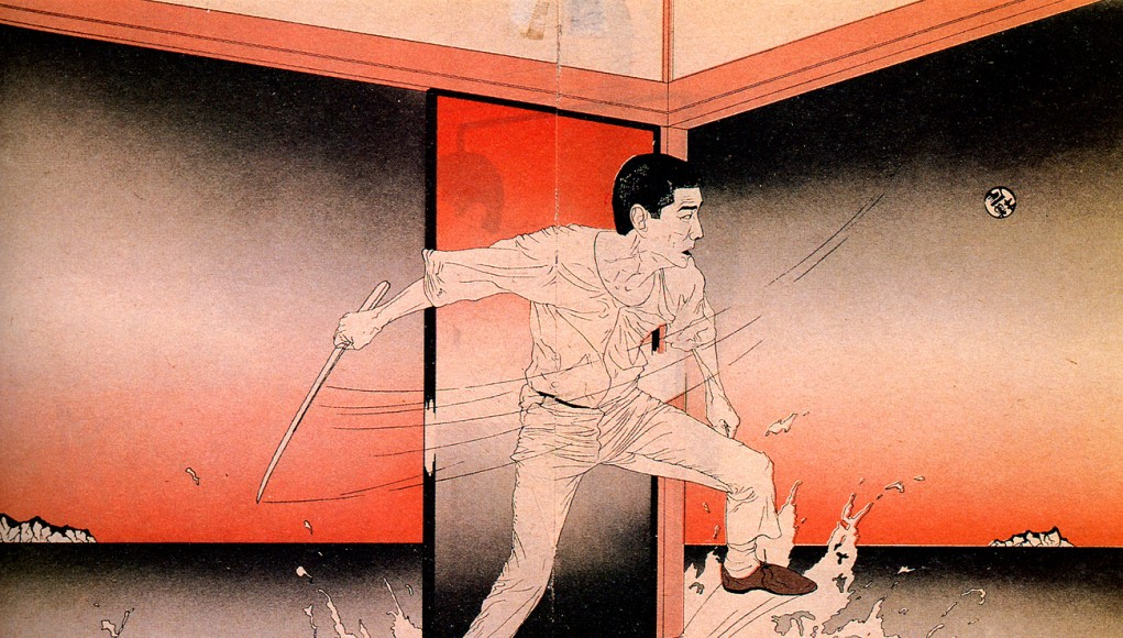 Tadanori Yokoo, Psychedelic Japanese Art Compilation (Photo Gallery, Video) | Third Monk image 3